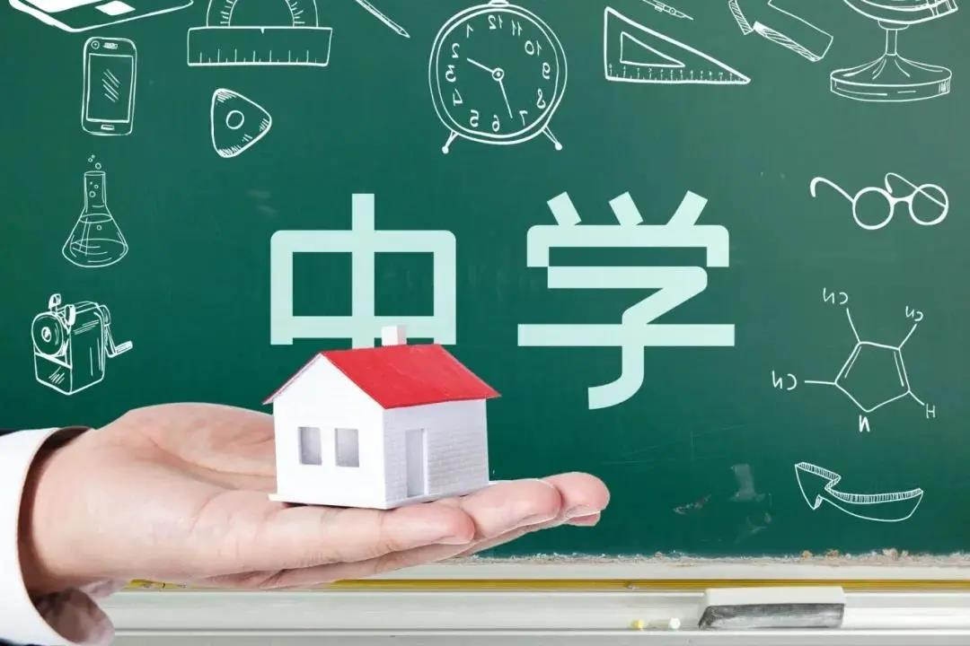 汉旺·世纪城·央玺一站式学区房,解决家长大问题